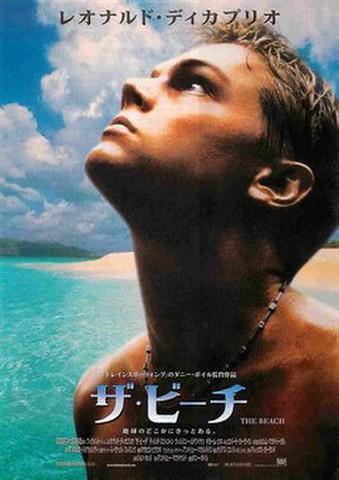 映画チラシ: ザ・ビーチ