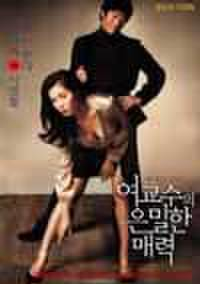 韓国チラシ932: sunshine