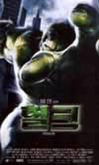 韓国チラシ099: ハルク