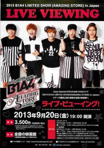 映画チラシ: 2013 B1A4 LIMITED SHOW[AMAZING STORE] in Japan LIVE VIEWING