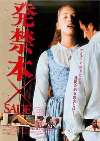 映画チラシ: 発禁本 SADE