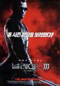 韓国チラシ079: ブレイド3