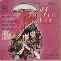 EPレコード283: マイ・フェア・レディ