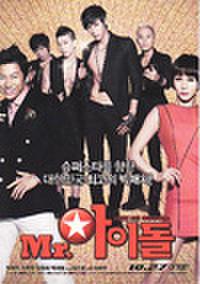 韓国チラシ387: