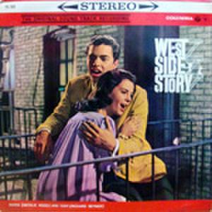 LPレコード371: ウェスト・サイド物語