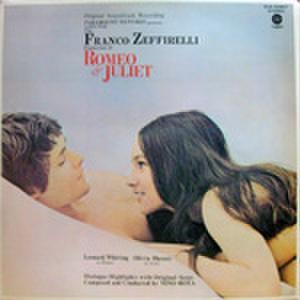 LPレコード368: ロミオとジュリエット