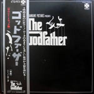 LPレコード074: ゴッドファーザー