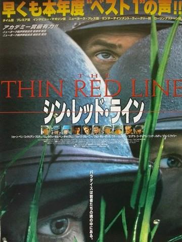 映画ポスター1270: シン・レッド・ライン