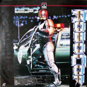 レーザーディスク183: ロボコップ 日本語字幕版