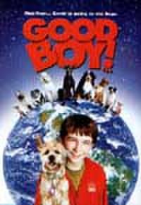 タイチラシ0900: 惑星「犬」。