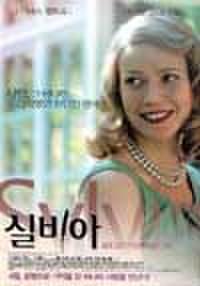 韓国チラシ015: シルヴィア