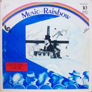 LPレコード761: Music Rainbow スクリーンミュージックII ヨーロッパ編 007ゴールドフィンガー/シェルブールの雨傘/太陽は傷だらけ/鉄道員/他(ジャケット擦れ・中面シミあり)