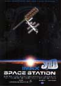 タイチラシ0780: スペース・ステーション
