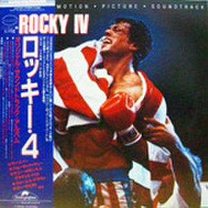 LPレコード416: ロッキー4