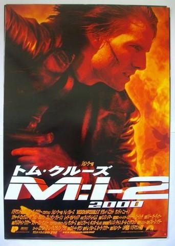 映画ポスター1104: M:i-2