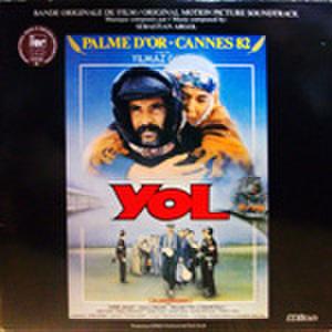 LPレコード313: 路(輸入盤)