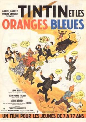 映画チラシ: タンタンとトワゾンドール号の神秘/タンタンと水色のオレンジ(縦)