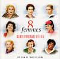 サントラCD040: 8人の女たち