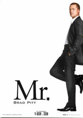 映画チラシ: Mr.&Mrs.スミス(Mr.BRAD PITT・裏面下:ペア前売鑑賞券)