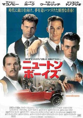 映画チラシ: ニュートン・ボーイズ
