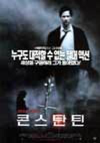 韓国チラシ686: コンスタンティン