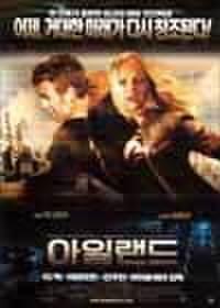 韓国チラシ434: アイランド