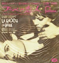 EPレコード180: ブーベの恋人