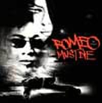 サントラCD092: ロミオ・マスト・ダイ