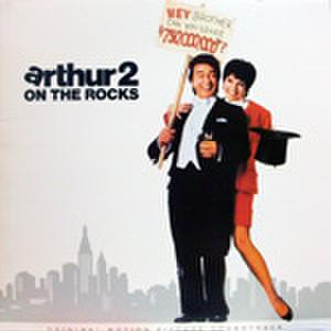 LPレコード573: ミスター・アーサー2(輸入盤)