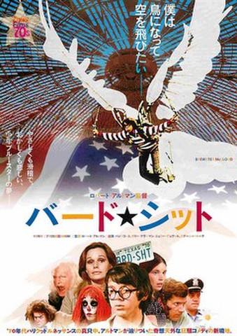 映画チラシ: バード・シット(リバイバル)