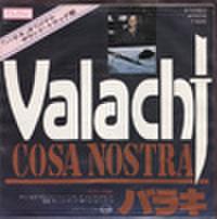 EPレコード046: バラキ