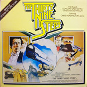 LPレコード607: 39階段(輸入盤)