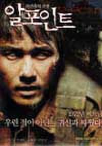 韓国チラシ441: R-POINT