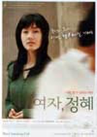 韓国チラシ776: This Charming Girl