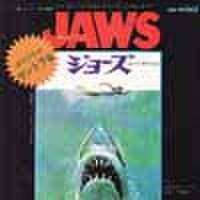 EPレコード024: ジョーズ