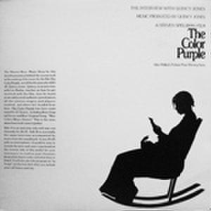 LPレコード481: カラーパープル(輸入盤)