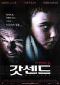 韓国チラシ515: Godsend