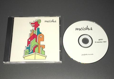 Meisha / ST
