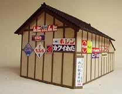 No.1002 納屋(土蔵タイプ)
