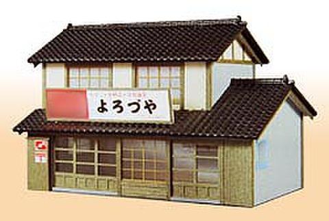 No.1003 よろづや(窓枠レーザーカット))