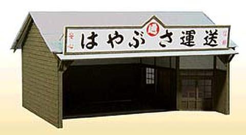 No.1006 トラック車庫