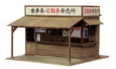 No.514 市電きっぷ売場