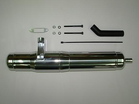 MS15GS-3D ZERO.(GS専用) ロゴ無