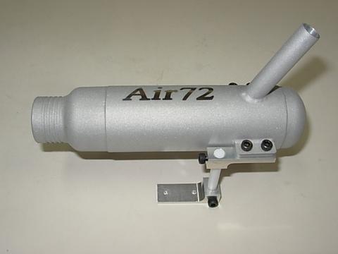 3A-Air72 (OS/YS)マウント付