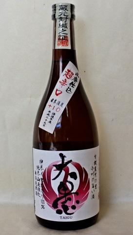 【平成29BY新酒】「大愚」イセヒカリ純米酒 山廃仕込み 無濾過原酒 720ml