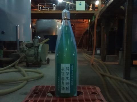 【平成28BY新酒】 無農薬イセヒカリ100%使用 純米大吟醸 無濾過原酒(火入れ済) 1.8L