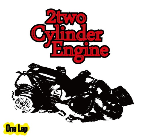 2two Cylinder Engine One Lap