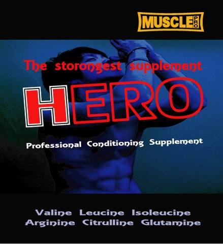 HERO(ヒーロー)