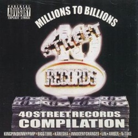 40 Street Records Compilation