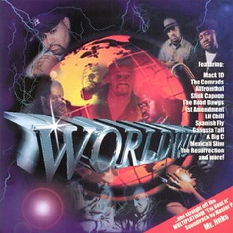 Da Park Prod/Hoodlum Records / Worldwide